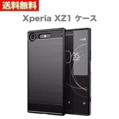 "Thumbnail of ""SONY Xperia XZ1 TPU ケース ソニー エクスペリア"""