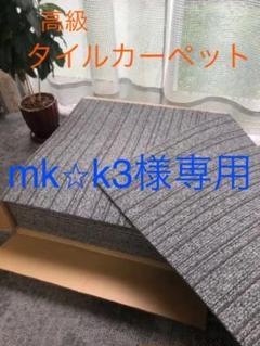 "Thumbnail of ""高級タイルカーペット サンゲツ/NT-2705  グレー ストライプ柄"""