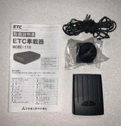 "Thumbnail of ""三菱 ミツビシ ETC   MOBE-110 一体型"""