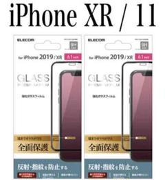 """Thumbnail of """"【新品】エレコム★iPhone11★iPhoneXR★ガラスフィルム★ブラック"""""""