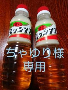 """Thumbnail of """"戸村ドレッシング2本"""""""