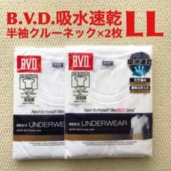 "Thumbnail of ""BVD クルーネック Tシャツ 半袖 LL×2枚 吸水速乾【新品・未開封】"""