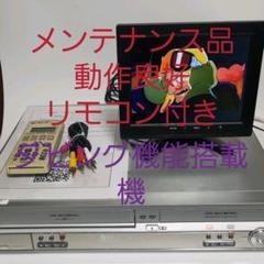 "Thumbnail of ""Panasonic ビデオ一体型DVDレコーダーDMR-ES30V-S・リモコン"""