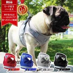 """Thumbnail of """"ハーネス 小型犬 可愛い 中型犬 大型犬 犬 ブルー(XL)"""""""