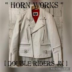 "Thumbnail of ""HORN WORKS ダブルライダースジャケット 希少ホワイトカラー"""