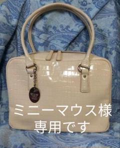 """Thumbnail of """"格安 ハマノ hamano 牛革クロコ型押し A4 ボストンバッグ 本革"""""""