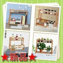 """Thumbnail of """"キッチンラック 2段♡多機能!!天然の竹製♪"""""""