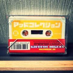 """Thumbnail of """"レゲエダンスホールカセットテープ"""""""