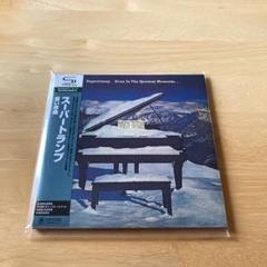 """Thumbnail of """"【美品】スーパートランプ/蒼い序曲[SHM-CD、紙ジャケット仕様]"""""""
