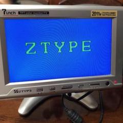 """Thumbnail of """"ZOX ZTO-217 7インチTETカラーモニターTV ACアダプター"""""""