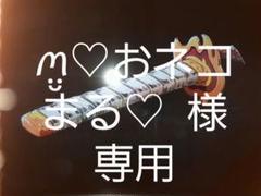 """Thumbnail of """"鬼滅の刃 「煉獄さんが俺のこと好きすぎる!」"""""""