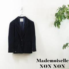 """Thumbnail of """"JI016 Mademoiselle NON NON テーラードジャケット"""""""