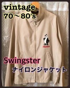 "Thumbnail of ""★vintage!70〜80's Swingster ジャケット ブルゾン★"""