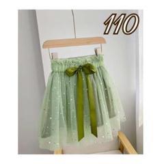 """Thumbnail of """"110サイズ グリーン 緑 チュールスカート ラメ リボン かわいい キッズ子供"""""""