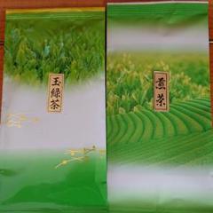 """Thumbnail of """"お茶"""""""