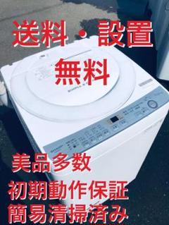 "Thumbnail of ""♦️EJ763B SHARP全自動電気洗濯機 【2019年製】"""