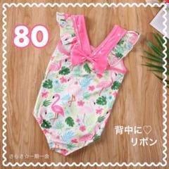 """Thumbnail of """"新品 水着 ワンピース ベビー キッズ 女の子 リボン ピンク フラミンゴ 80"""""""