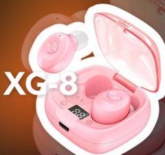 "Thumbnail of ""大人気 XG-8 ワイヤレス イヤホン Bluetooth ギフト 桃/"""