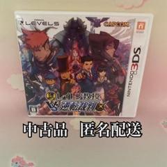 """Thumbnail of """"レイトン教授VS逆転裁判 3DS カセット"""""""