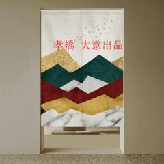 "Thumbnail of ""北欧風のカーテン暖簾山紋の日の出パターンの抽象的な仕切りのカーテンには、半日遮"""