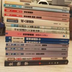 "Thumbnail of ""看護書 15冊まとめ売り 看護 専門書 教科書 医学書 医学書院"""