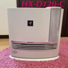 """Thumbnail of """"SHARP HX-D120-C"""""""