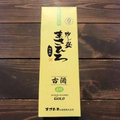 "Thumbnail of ""【値下げしました!】泡盛 まさひろ 純米製 古酒"""