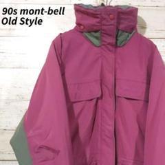 """Thumbnail of """"《90s mont-bell★キャンプ》モンベル★マウンテンジャケット★ライナー"""""""