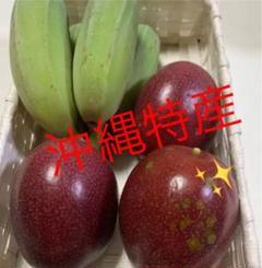"""Thumbnail of """"沖縄フルーツセット✨お試し♫"""""""