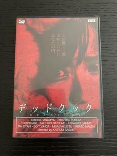 "Thumbnail of ""新品同様!!DEADCOOK デッドクック 邦画 DVD"""