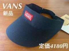 """Thumbnail of """"新品 VANS バンズ ボックスロゴ サンバイザー ブラック 黒"""""""