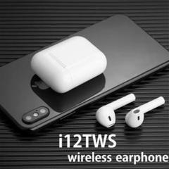 """Thumbnail of """"i12 ワイヤレスイヤホン Bluetoothイヤホン 通勤 イヤフォン"""""""