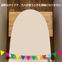 "Thumbnail of ""honeycombさま専用 トイレトレーニング トイトレ トイレ踏み台 トイレ"""