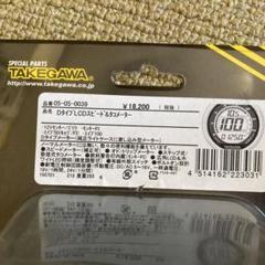 "Thumbnail of ""TAKEGAWA 05-05-0039 DタイプLCDスピード&タコメーター"""