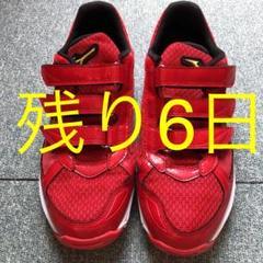 """Thumbnail of """"ミズノ野球シューズ"""""""