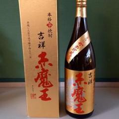 """Thumbnail of """"焼酎 赤魔王"""""""