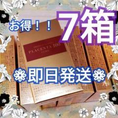"Thumbnail of ""プラセンタ100 コア スタートパック 7箱 銀座ステファニー"""