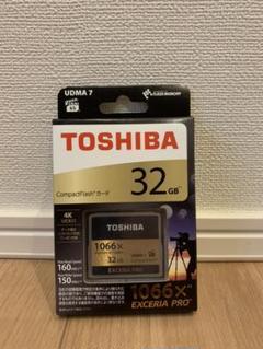 "Thumbnail of ""TOSHIBA CF-AX032G コンパクトフラッシュカード"""
