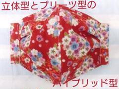 "Thumbnail of ""マスクカバー ハイブリッド型ノーズワイヤー使用 和柄桜赤"""