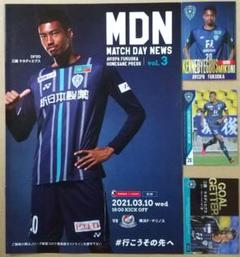 "Thumbnail of ""アビスパ福岡 栃木FC三國ケネディセット"""