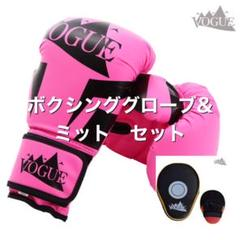 """Thumbnail of """"新品 ボクシンググローブ&ミットセット ダイエット 8oz ピンク"""""""