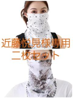 "Thumbnail of ""新品送料無料☆大好評☆ハート柄☆フェイスマスク☆カバー ☆UVカット☆レディース"""