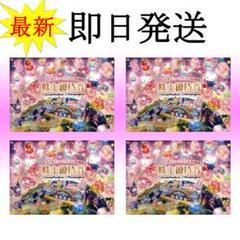"""Thumbnail of """"株主優待券 サンリオピューロランド ハーモニーランド チケット 4枚 ⑦A1"""""""