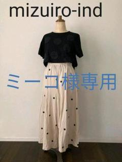 "Thumbnail of ""mizuiro-ind /ドットプリントイージーパンツ"""