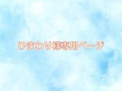 "Thumbnail of ""大人気!可愛いパールヘアゴム☆シュシュ簡単ヘアアクセ入学式結婚式デート韓国"""