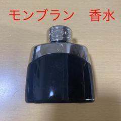 """Thumbnail of """"モンブラン 香水 レジェンド オードトワレ 30ml"""""""