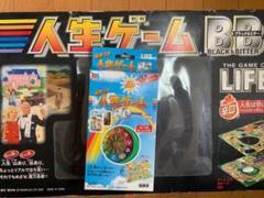 """Thumbnail of """"人生ゲーム BB ブラック&ビター おまけポケット人生ゲーム レインボードリーム"""""""