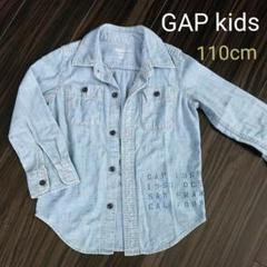"""Thumbnail of """"GAP kids ダンガリーシャツ 110cm"""""""