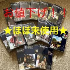 """Thumbnail of """"【ほぼ新品】スピードラーニング English 1-16巻"""""""