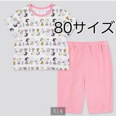 """Thumbnail of """"【80サイズ】ユニクロ ピーナッツ パジャマ ピンク系"""""""